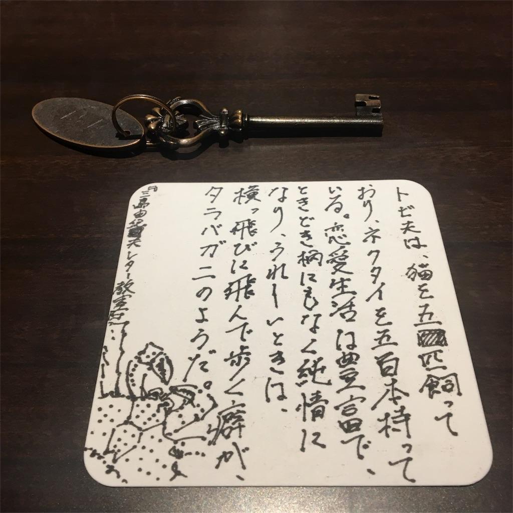 f:id:yakisobacurry:20171023081320j:image