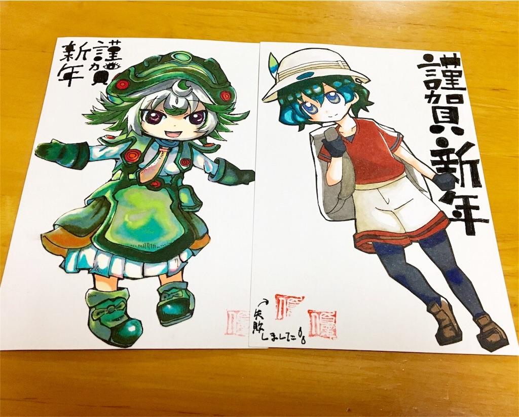 f:id:yakisobacurry:20180108213811j:image