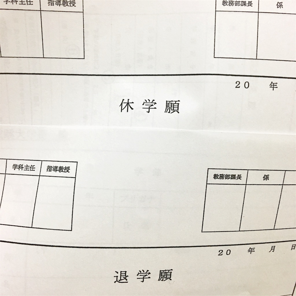 f:id:yakisobacurry:20180407141034j:image
