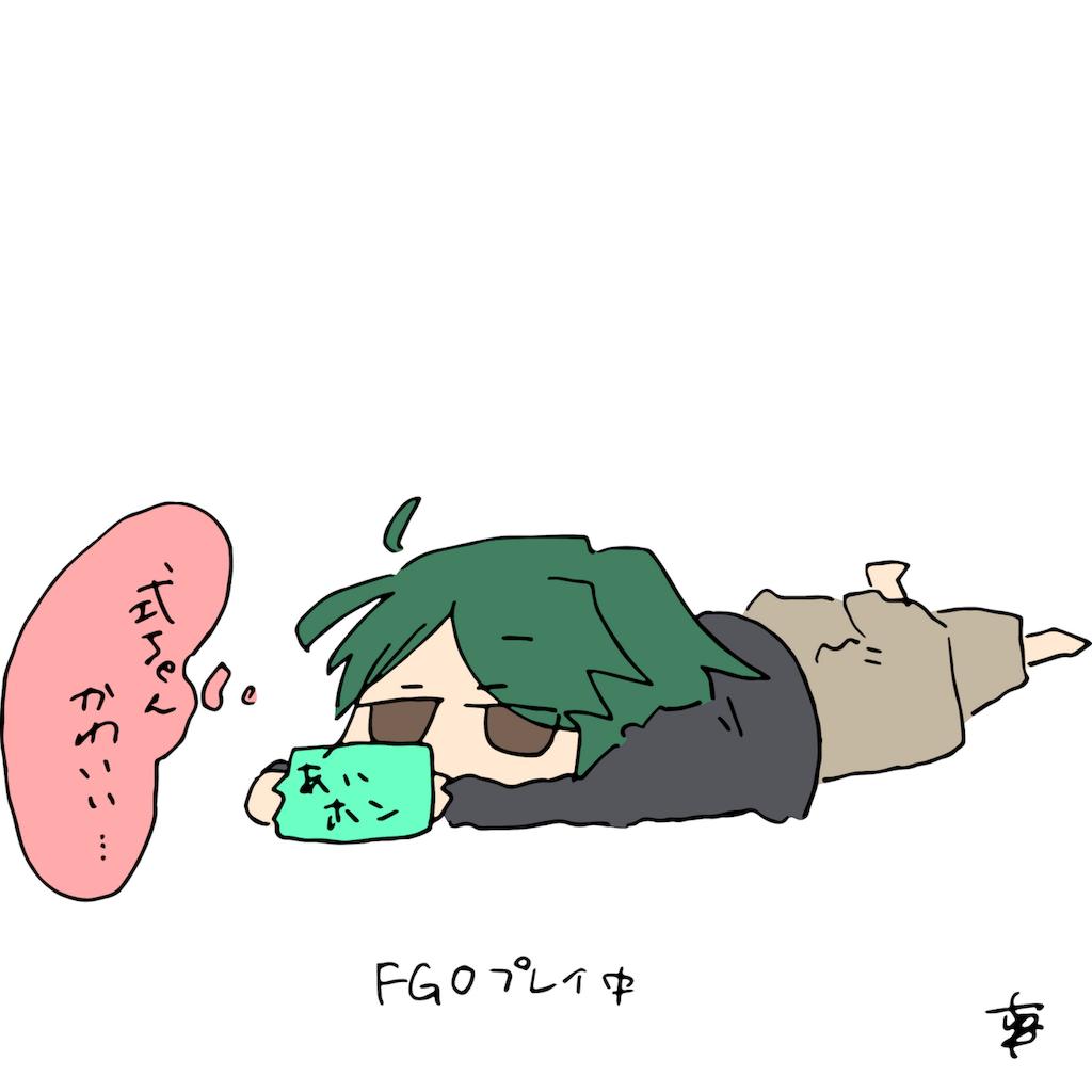 f:id:yakisobacurry:20180411141831p:image