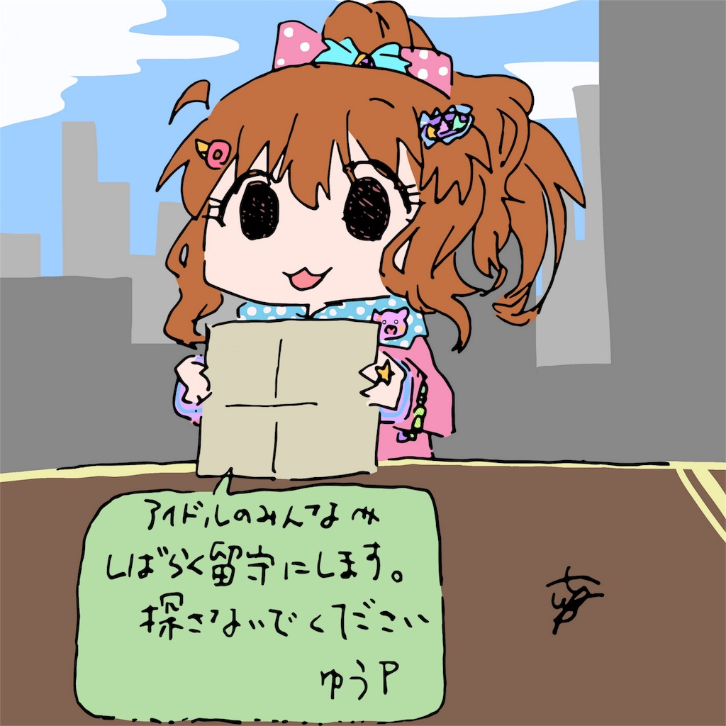 f:id:yakisobacurry:20180411143409j:image