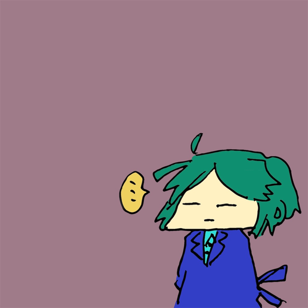 f:id:yakisobacurry:20181102071433j:image