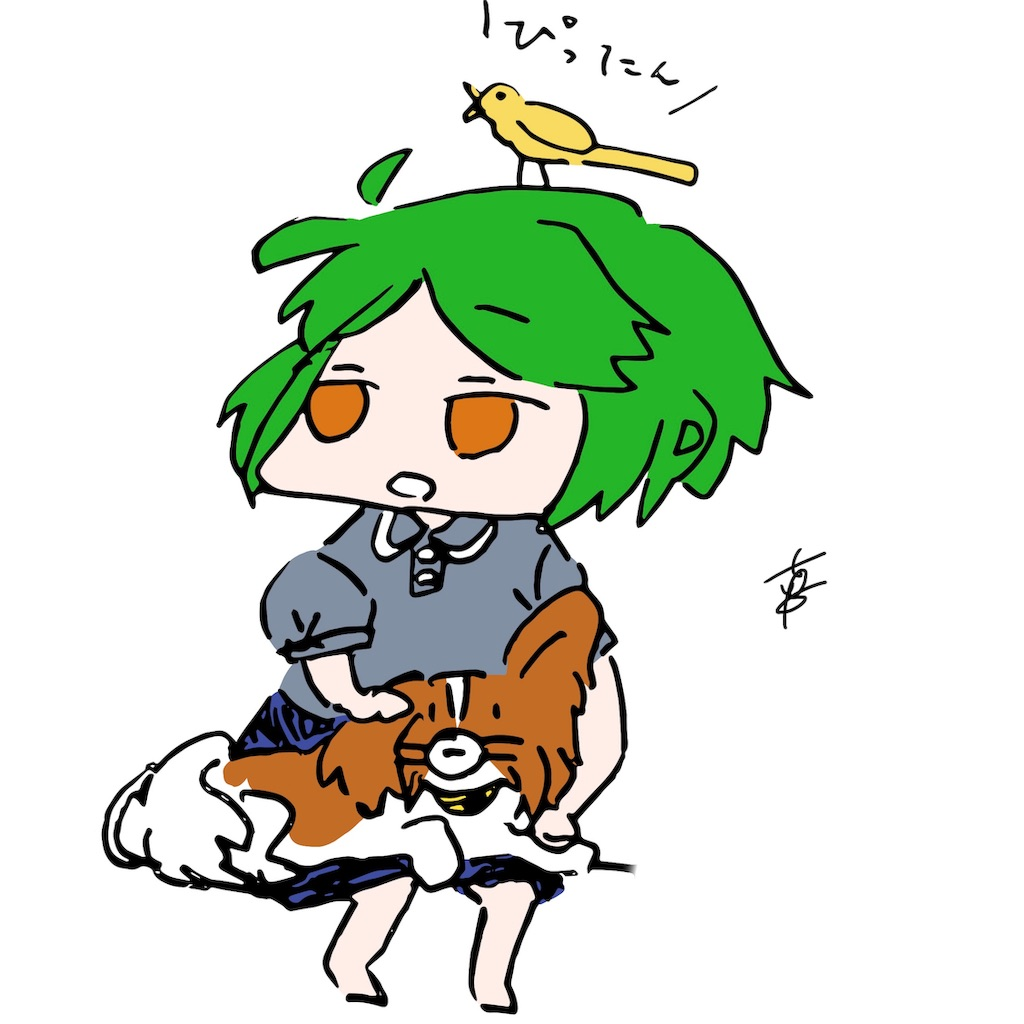 f:id:yakisobacurry:20181110171152j:image