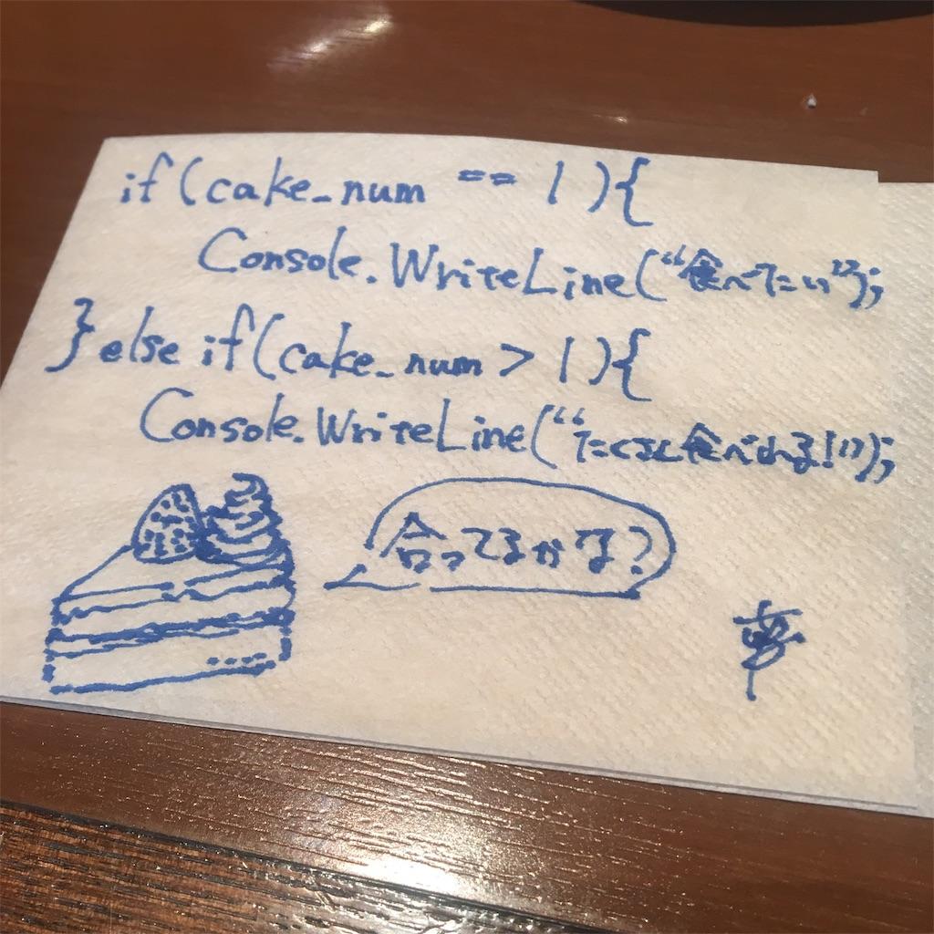 f:id:yakisobacurry:20181225194714j:image