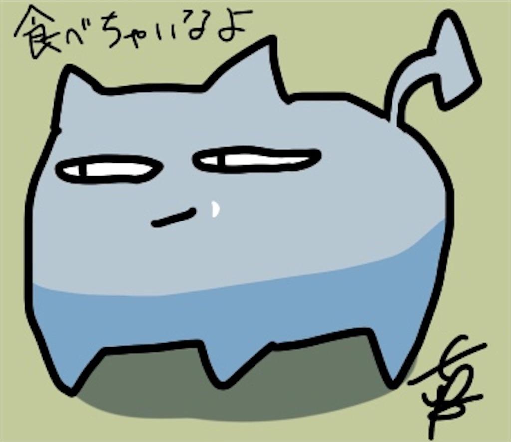 f:id:yakisobacurry:20190513211809j:image