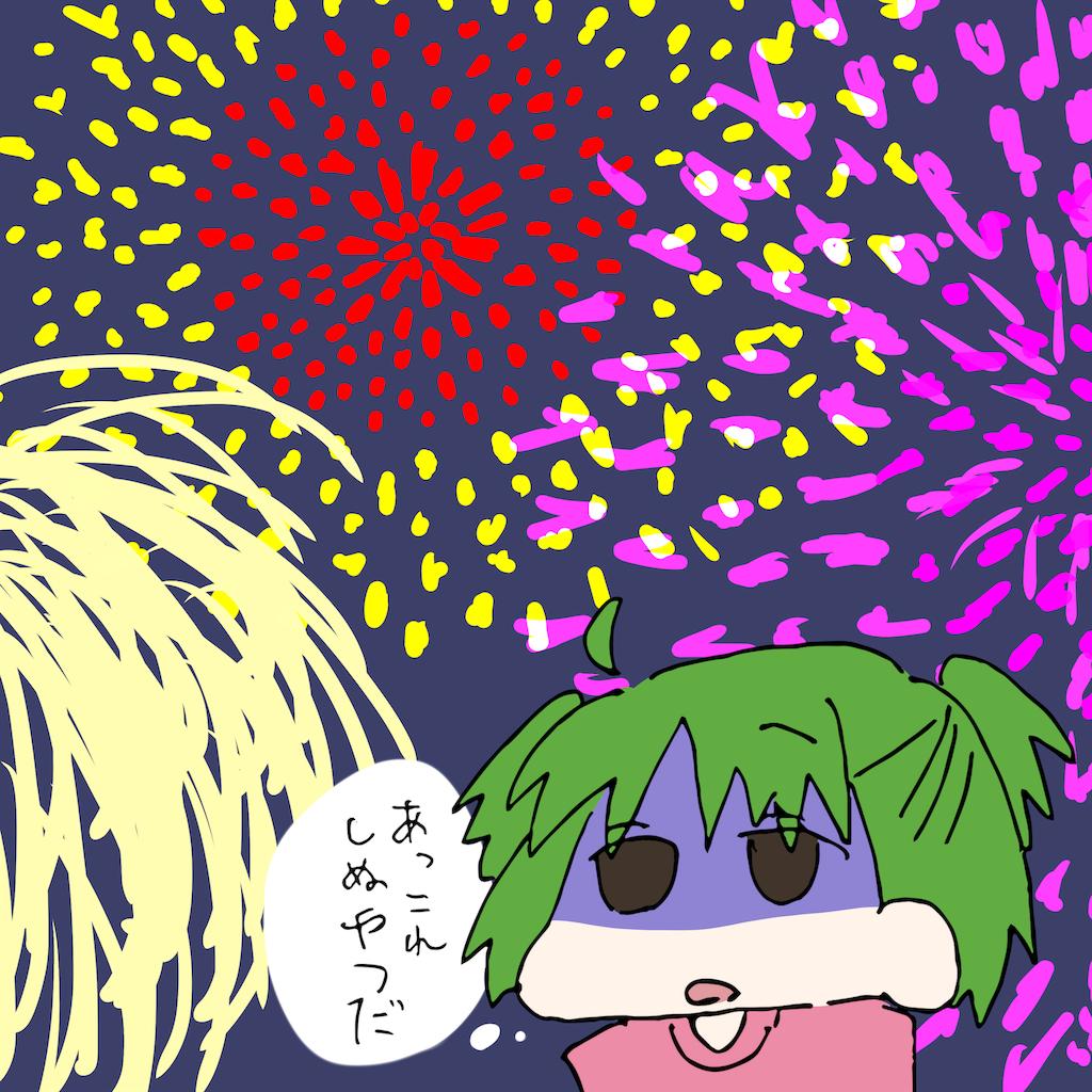 f:id:yakisobacurry:20190820000546p:image