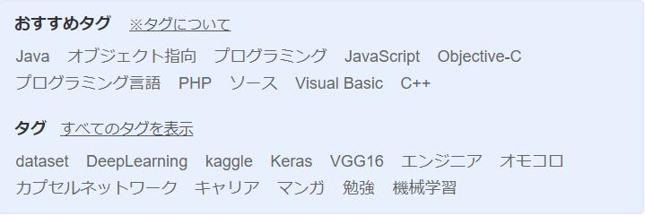 f:id:yakitori99:20180318234728p:plain