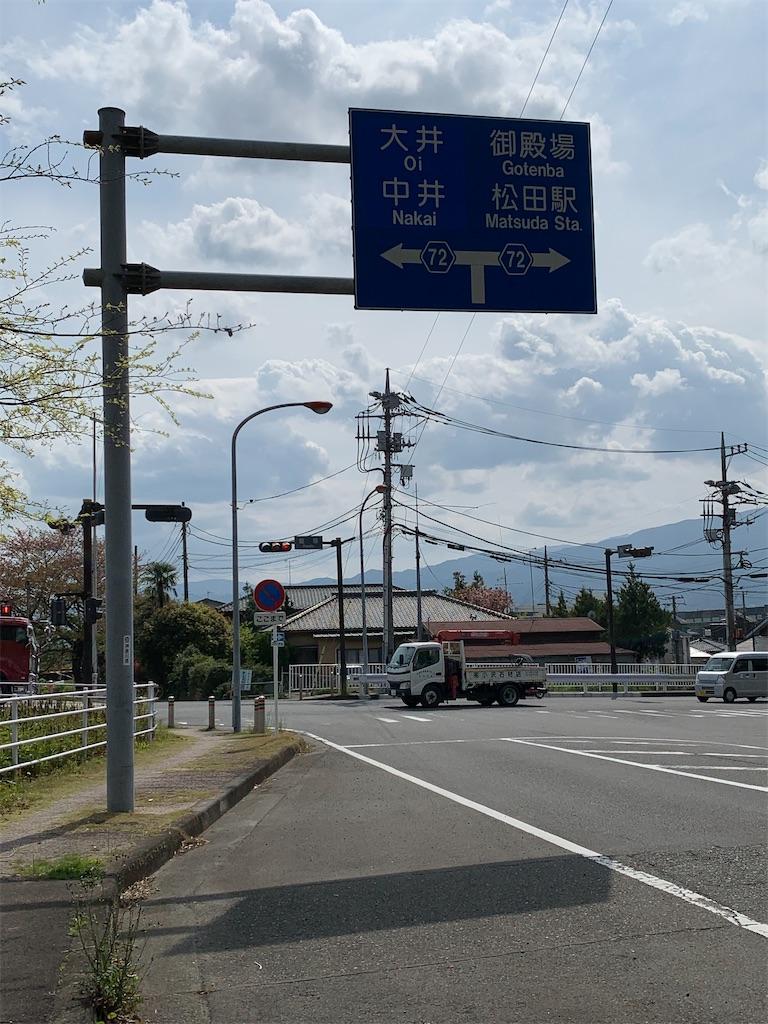 f:id:yakitoriyataijun:20210505135048j:image