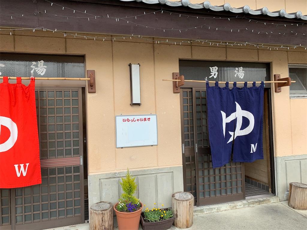 f:id:yakitoriyataijun:20210505135121j:image