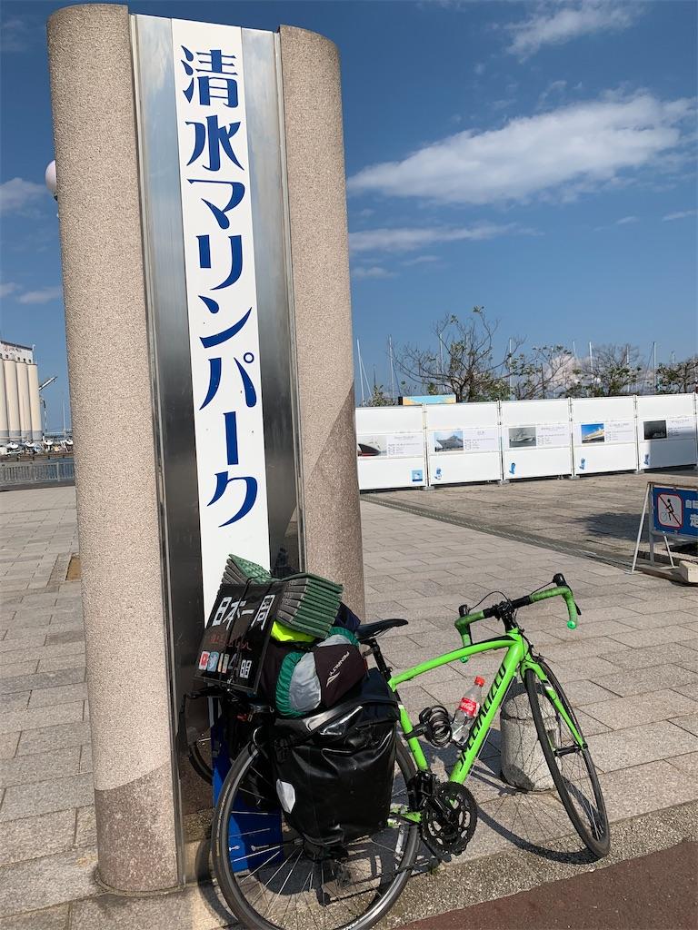 f:id:yakitoriyataijun:20210515161258j:image