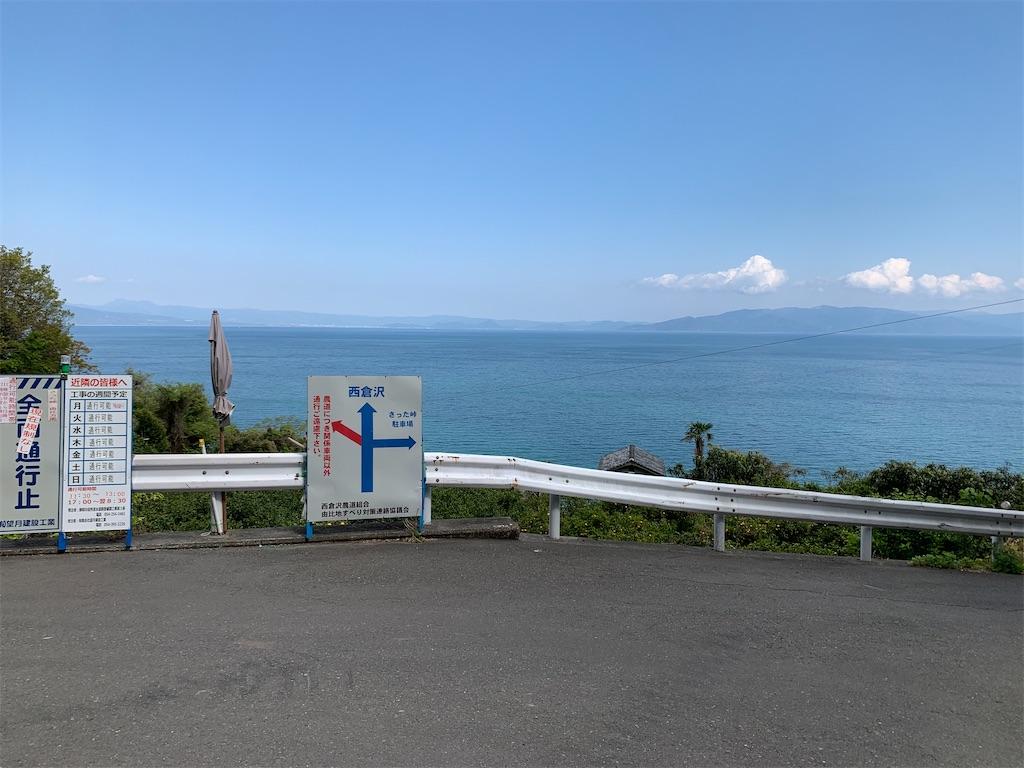 f:id:yakitoriyataijun:20210515161424j:image