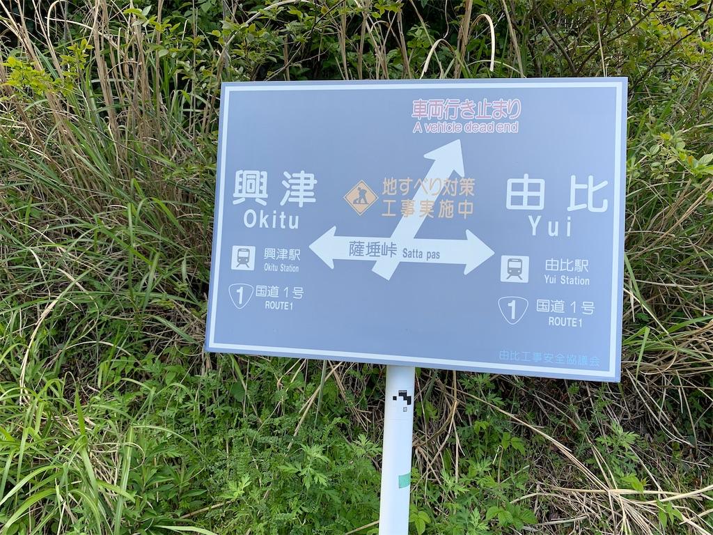 f:id:yakitoriyataijun:20210515161806j:image