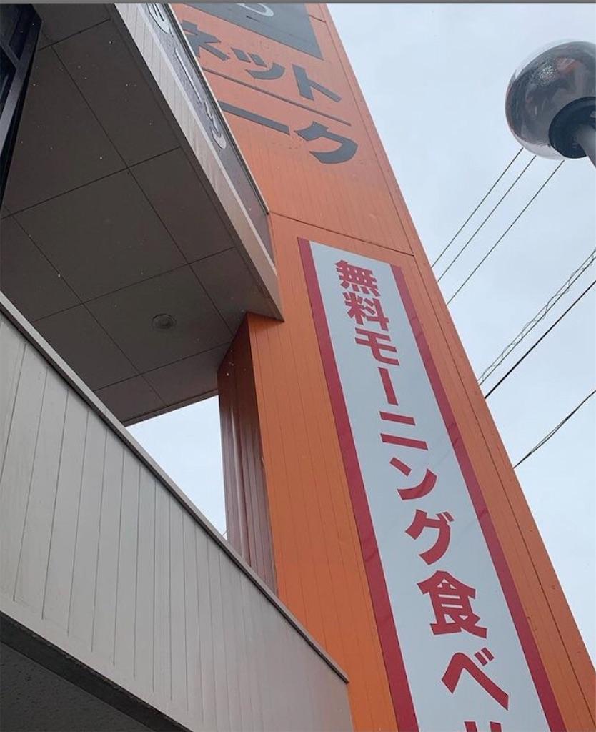 f:id:yakitoriyataijun:20210607201343j:image