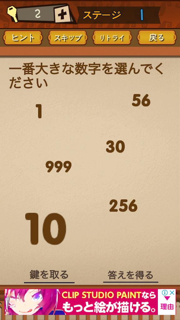 f:id:yakitsuka:20200206124651p:image