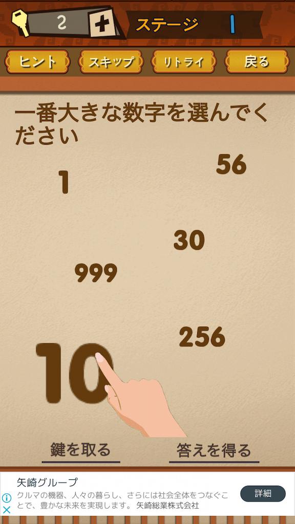 f:id:yakitsuka:20200206124751p:image