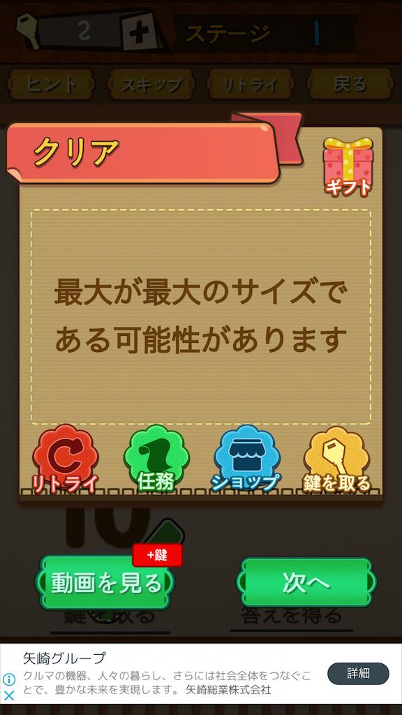 f:id:yakitsuka:20200206124820p:image