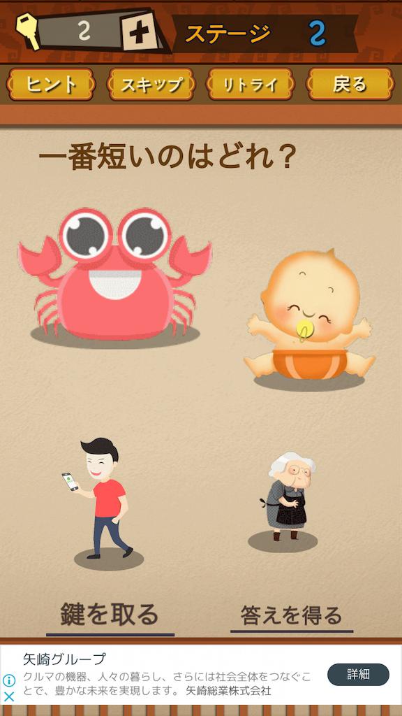 f:id:yakitsuka:20200206125347p:image