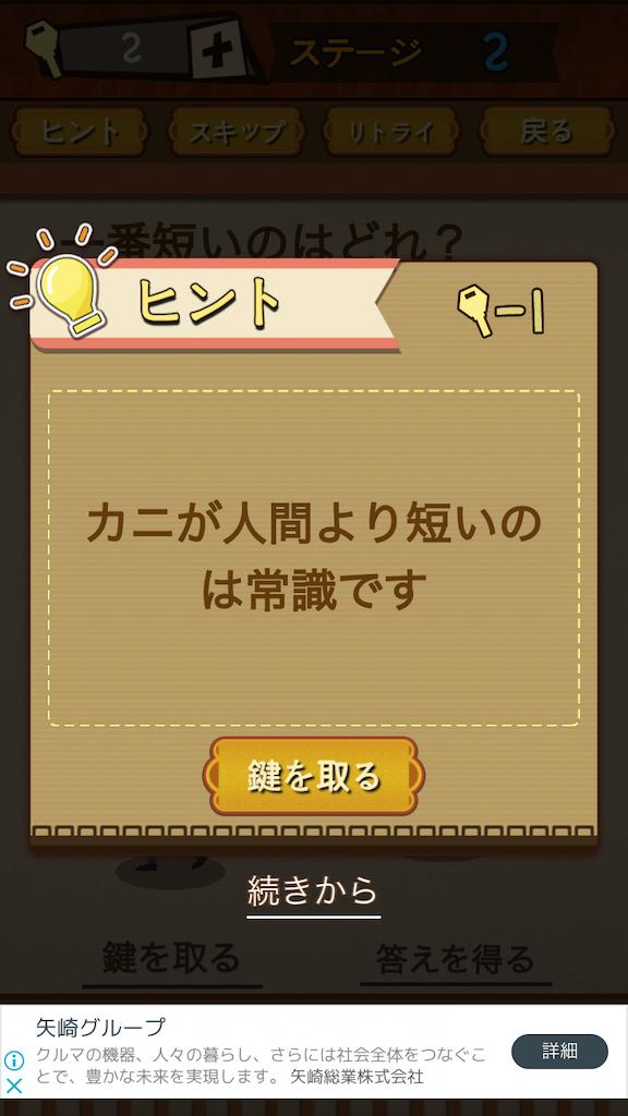 f:id:yakitsuka:20200206125458p:image