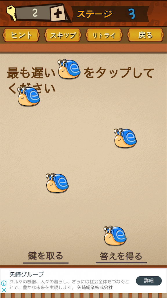 f:id:yakitsuka:20200206125704p:image