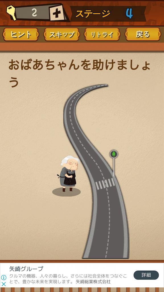 f:id:yakitsuka:20200206125927p:image