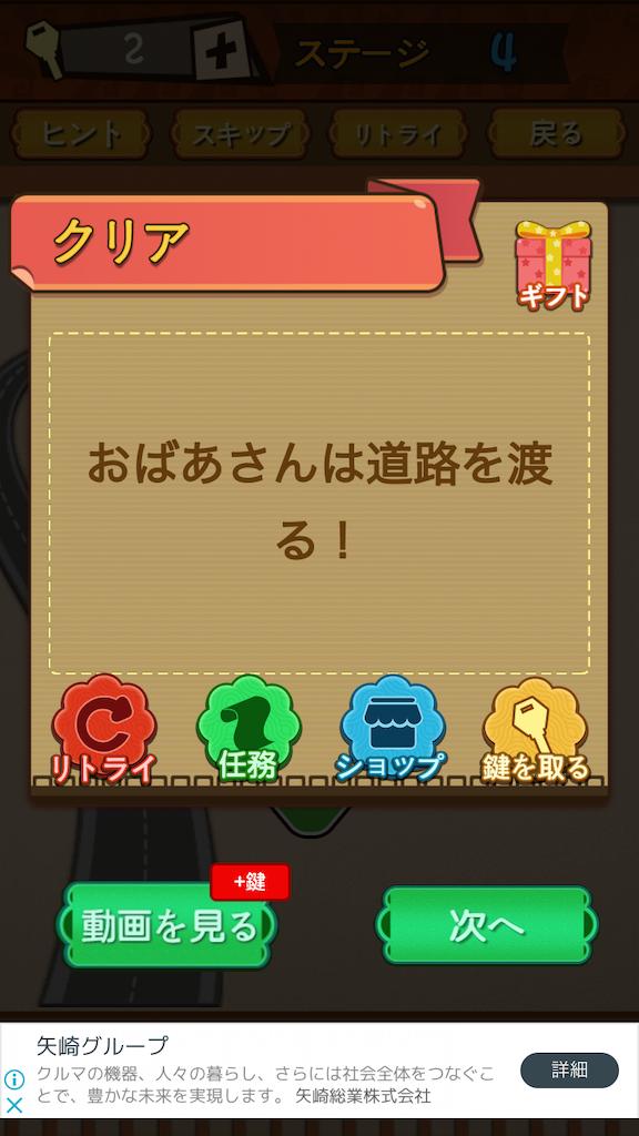 f:id:yakitsuka:20200206130043p:image