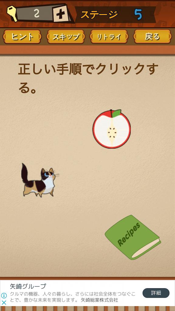 f:id:yakitsuka:20200206130136p:image