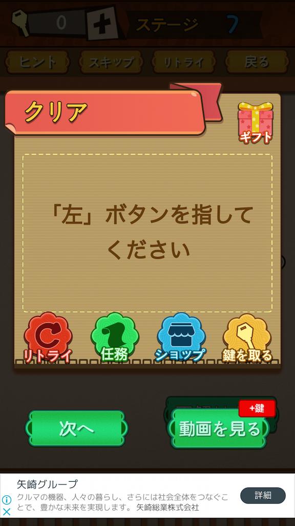 f:id:yakitsuka:20200206130438p:image