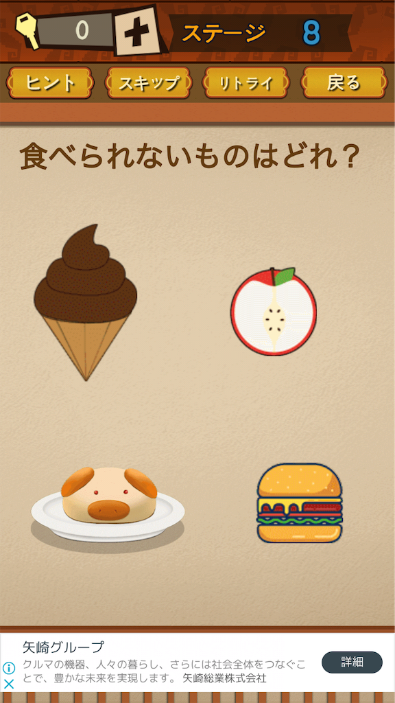 f:id:yakitsuka:20200206130716p:image