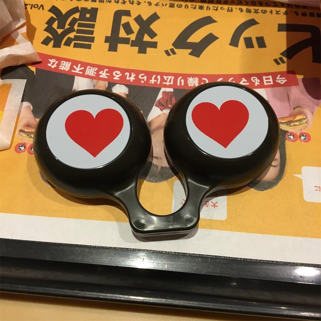 f:id:yakitsuka:20200214140707j:image