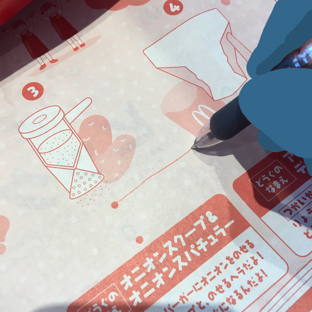 f:id:yakitsuka:20200214143256p:image