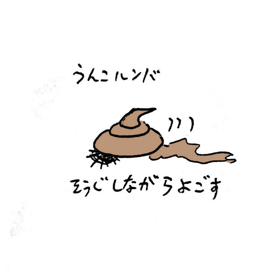 f:id:yakitsuka:20200215225010p:image