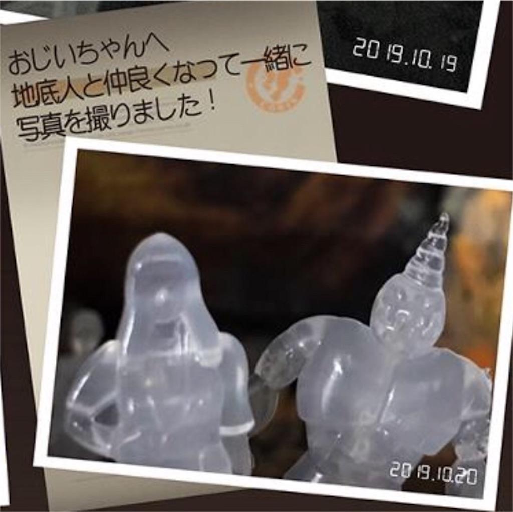 f:id:yakitsuka:20200306211954j:image