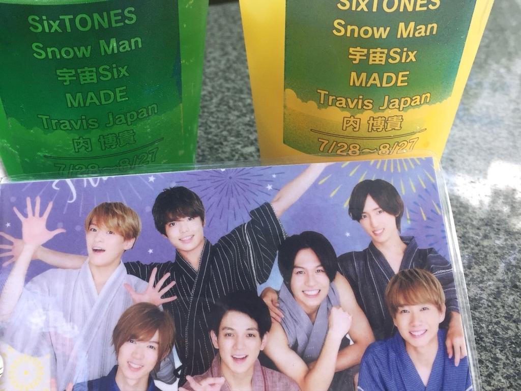 f:id:yakiume_tj:20180831134021j:plain
