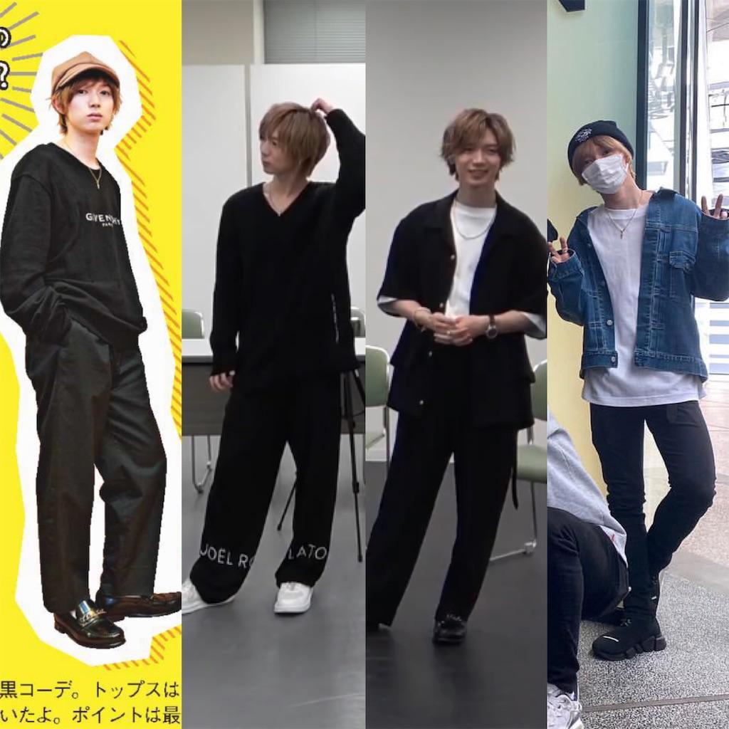 f:id:yakiume_tj:20210622202326j:image