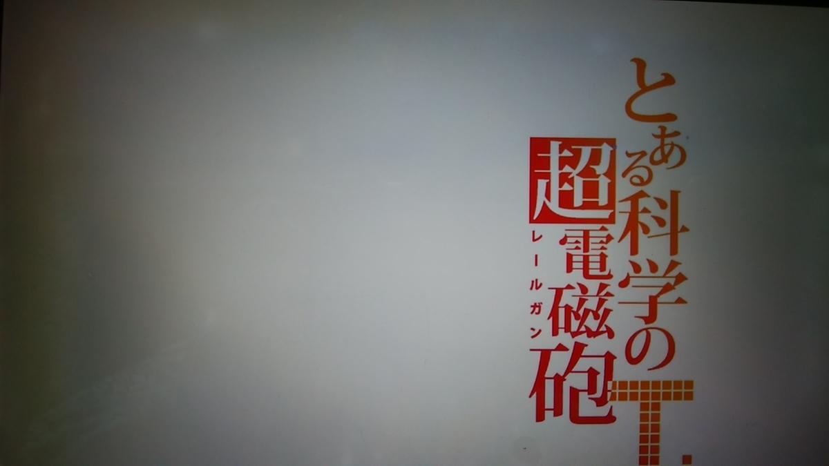 f:id:yakizakanajiro:20200213233254j:plain