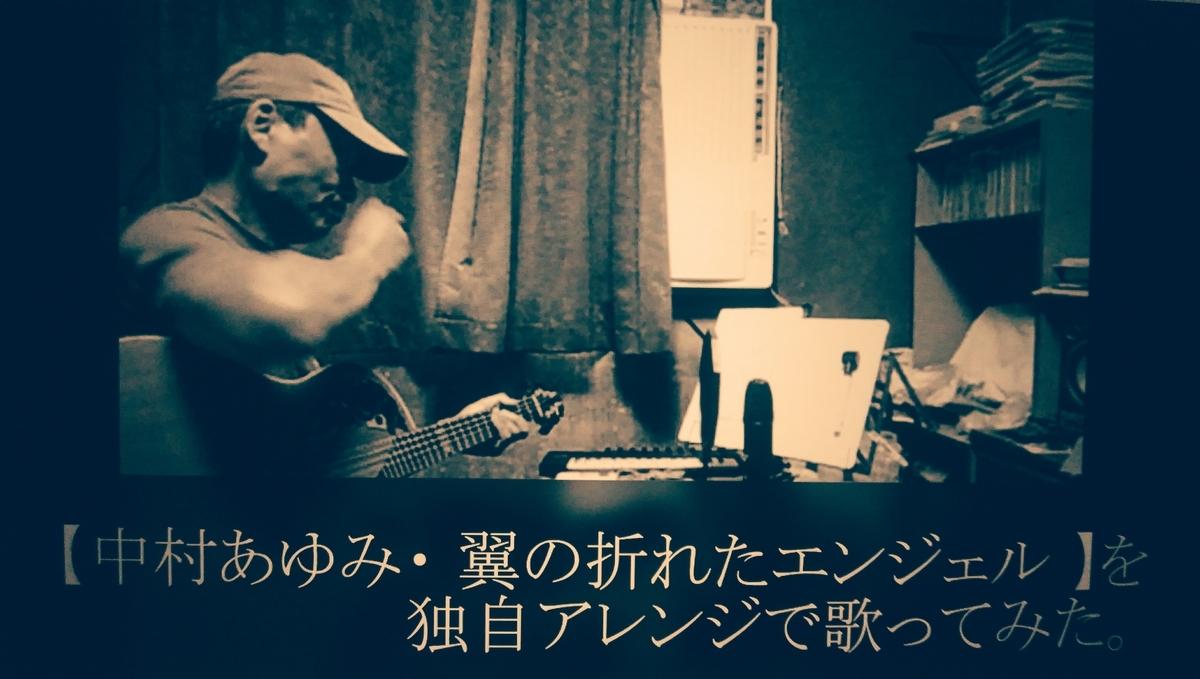 f:id:yakizakanajiro:20200712201443j:plain