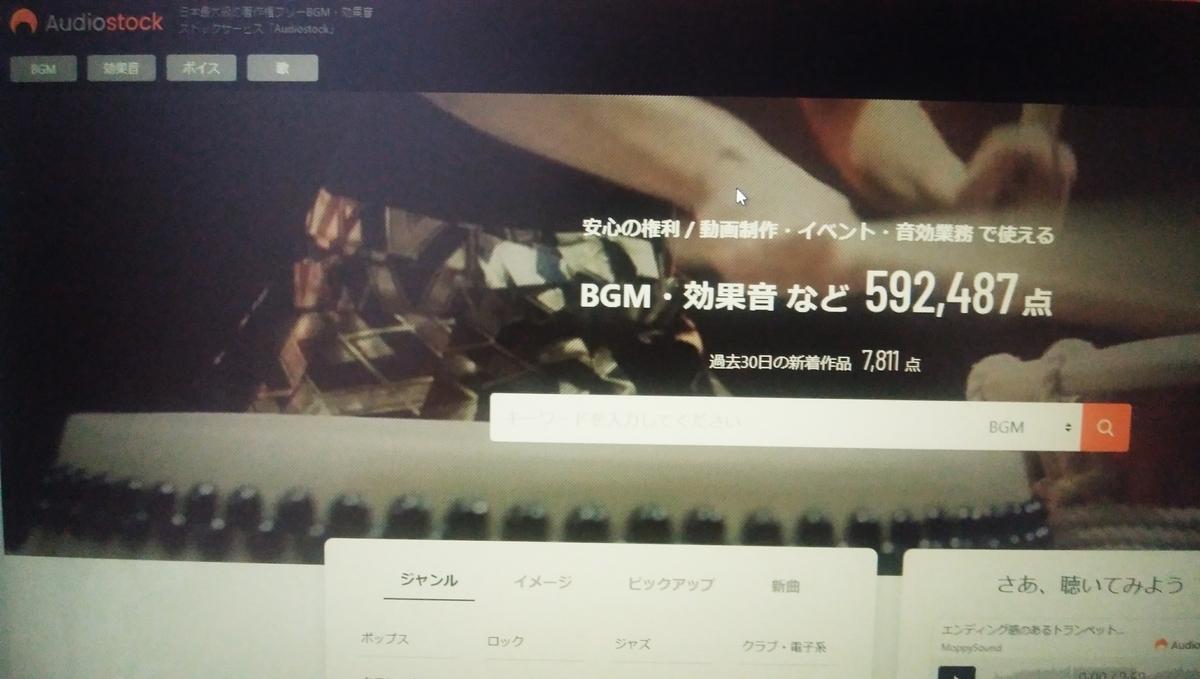 f:id:yakizakanajiro:20200901203002j:plain