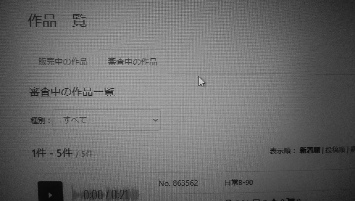 f:id:yakizakanajiro:20200901203020j:plain