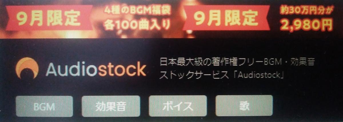 f:id:yakizakanajiro:20200901203242j:plain