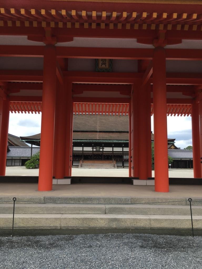 f:id:yakizakanateisyokun:20170613204204j:plain