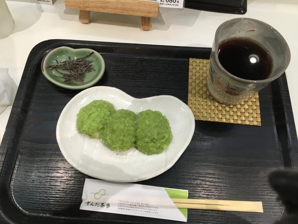f:id:yakizakanateisyokun:20171104181414j:plain