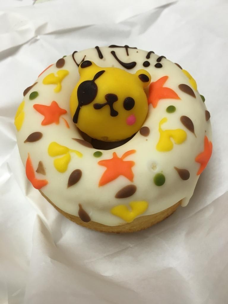 f:id:yakizakanateisyokun:20171107000953j:plain
