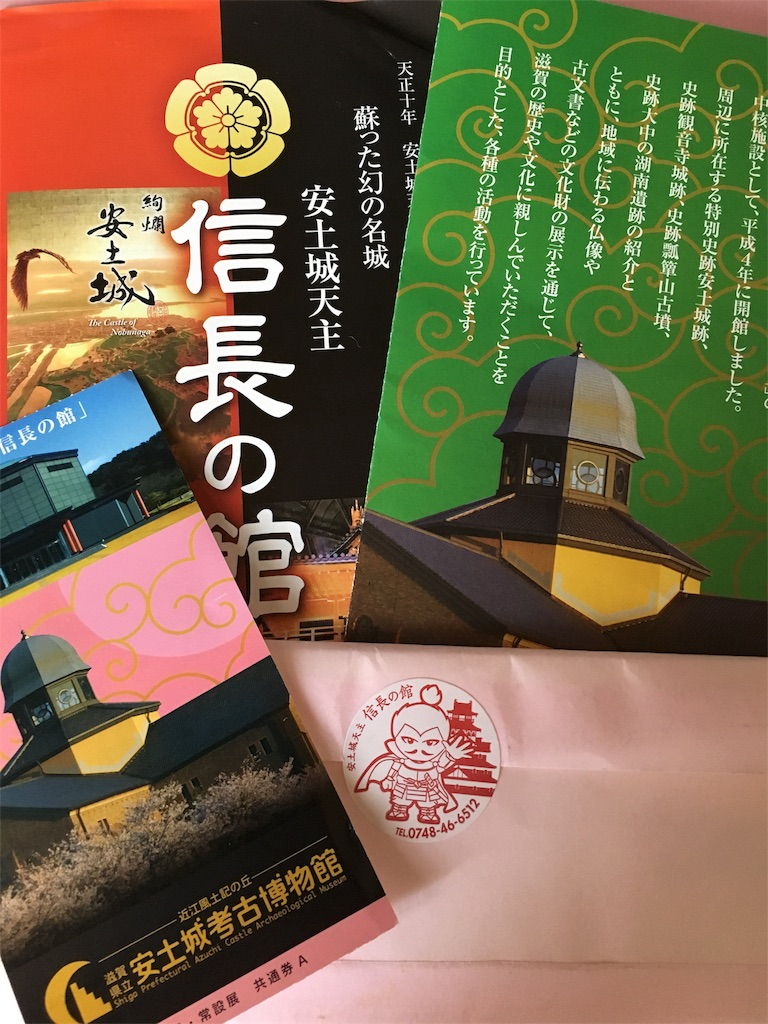 f:id:yakizakanateisyokun:20180604150628j:image