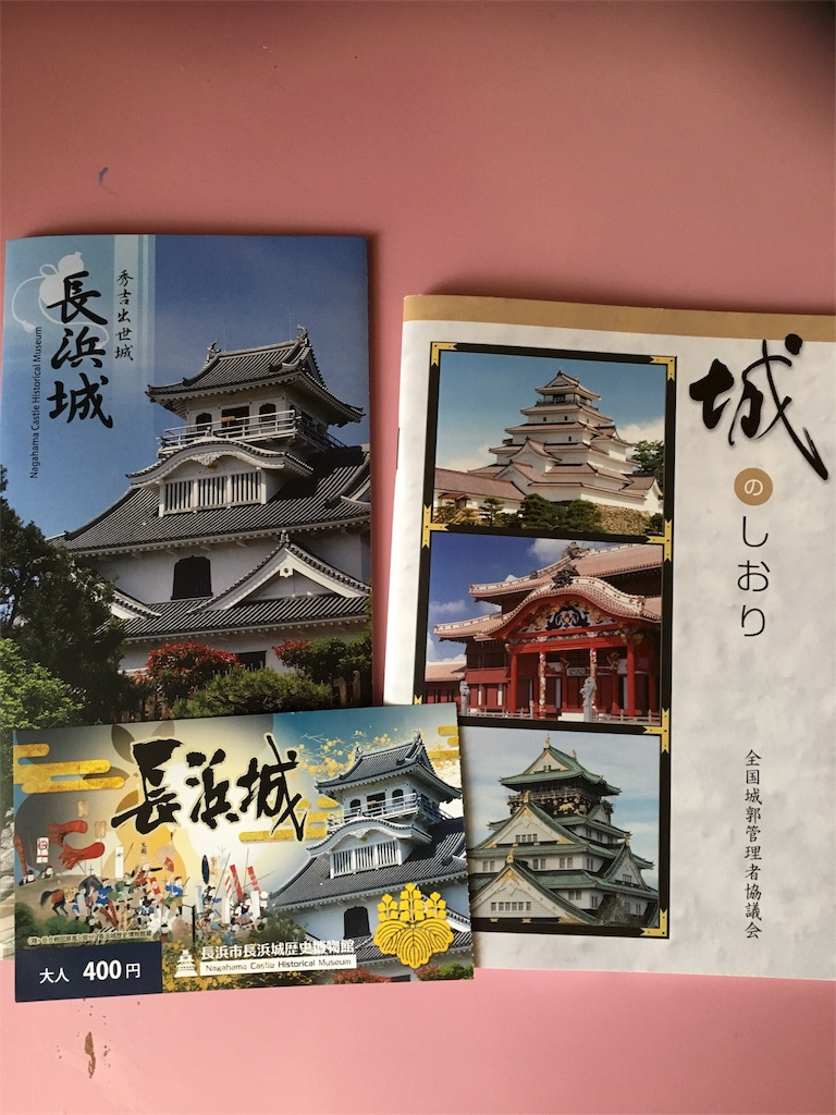 f:id:yakizakanateisyokun:20180608144116j:image