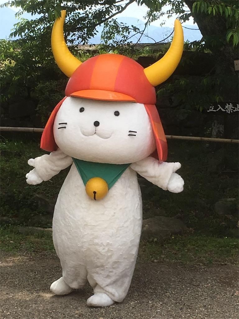 f:id:yakizakanateisyokun:20180615223525j:image