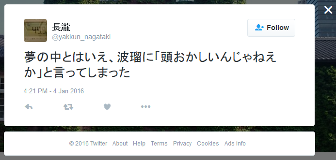f:id:yakkun_nagataki:20161228185133p:plain