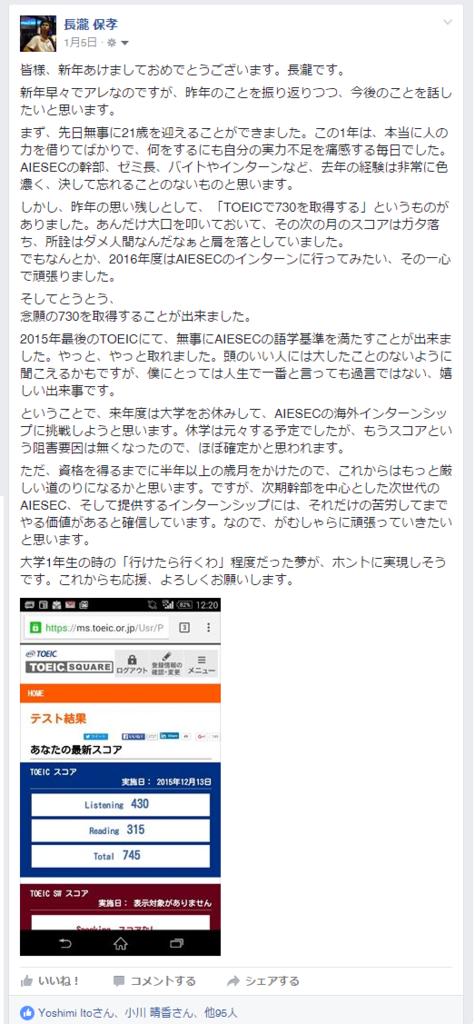 f:id:yakkun_nagataki:20161228190553p:plain