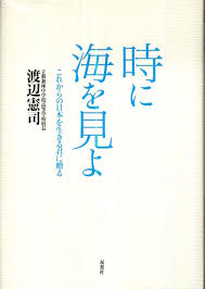 f:id:yakkun_nagataki:20170118220414j:plain