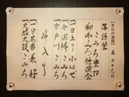 f:id:yako:20160517182441j:image:w266,h200,right