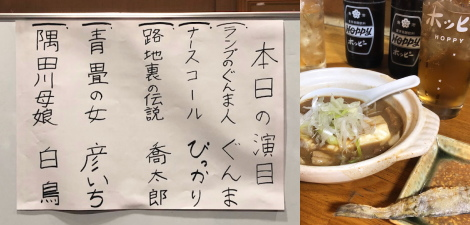 f:id:yako:20190421224109j:image:w470,h225,right